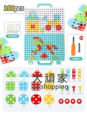 電鑽拼圖 兒童拆裝擰螺絲動手玩具螺母組合拼裝男孩電鑽兒童智力拼圖