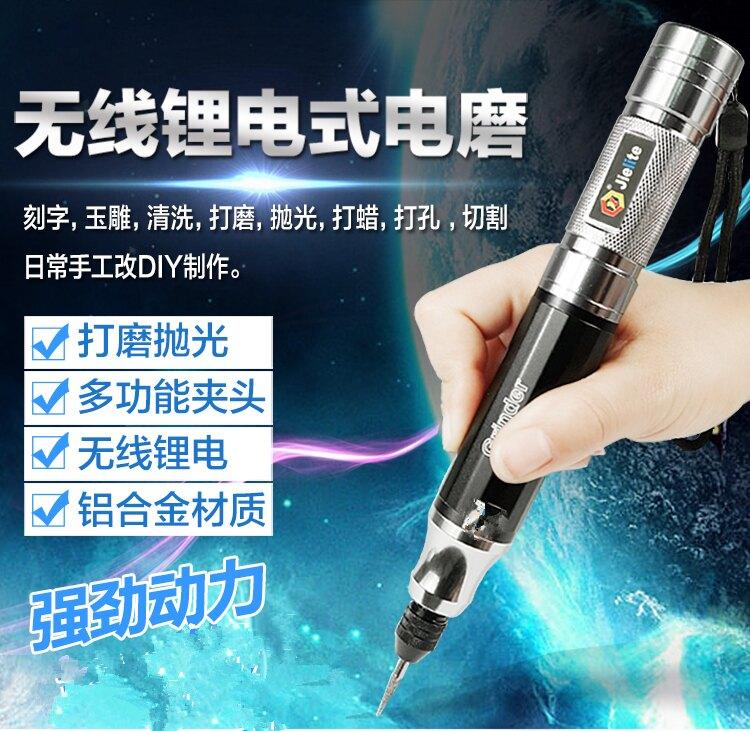 雕刻筆 充電式電動打磨機小型拋光電磨筆牙科雕刻機迷你電鉆雕刻字筆文玩   七色堇 元旦 交換禮物