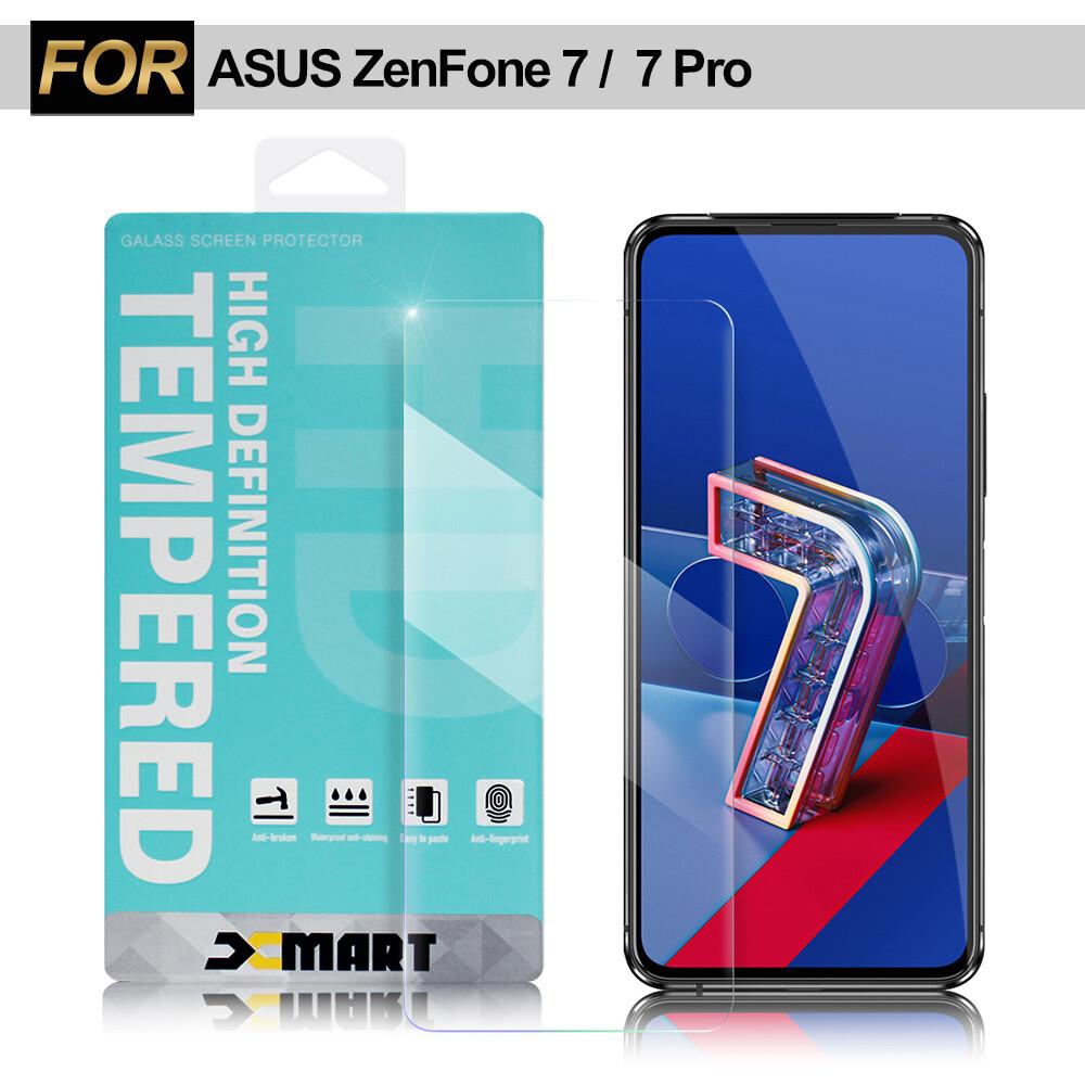 xmart for asus zenfone 7 / 7 pro 薄型9h玻璃保護貼-非滿版