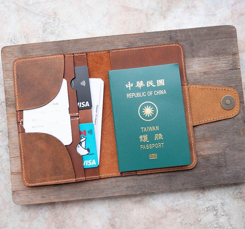 輕鬆自在護照夾 (瘋馬皮革限定款)/ 缺皮CHAPI 護照夾 出國旅遊