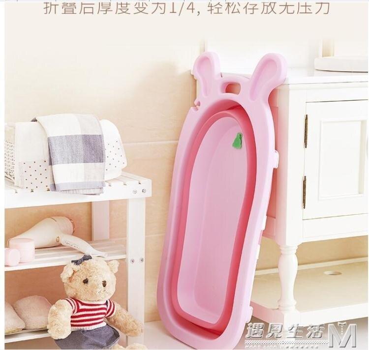 [限時優惠]摺疊沐浴盆洗澡盆加大號幼小孩可坐躺通用新生兒用品