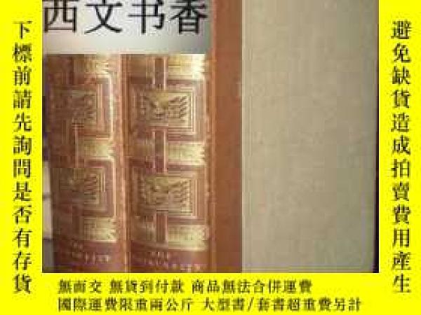 二手書博民逛書店古籍,《明尼蘇達州的鳥類罕見二卷全》大量彩色插圖,1932年出版