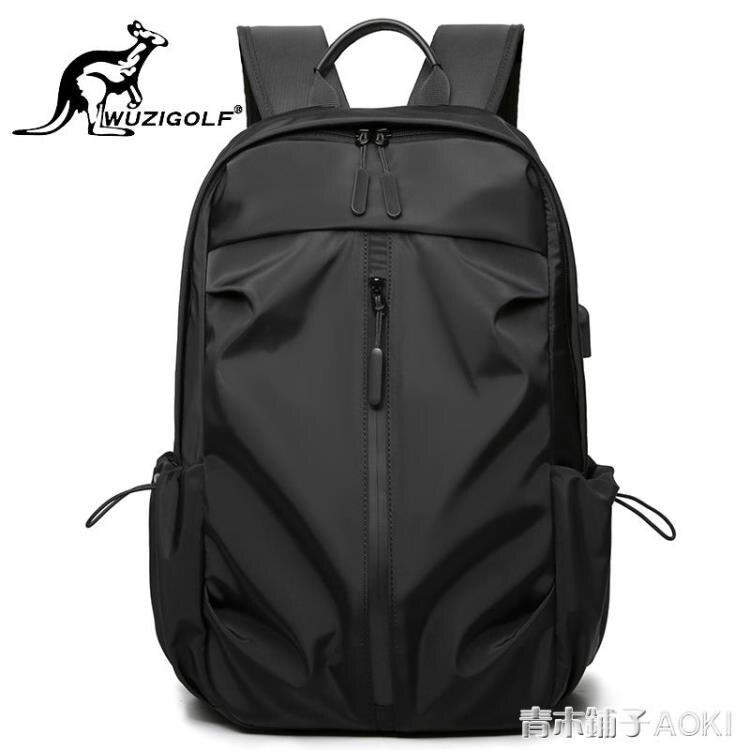 彬澳袋鼠韓版雙肩背包男士商務休閒電腦包防水旅行包潮流學生書包