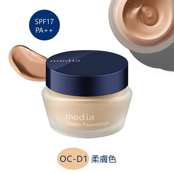 媚點 極上粉嫩保濕粉底霜 OC-D1 柔膚色 (25g)
