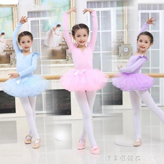 兒童舞蹈服芭蕾舞服練功服跳舞裙舞蹈裙春夏女童演出服棉長短袖