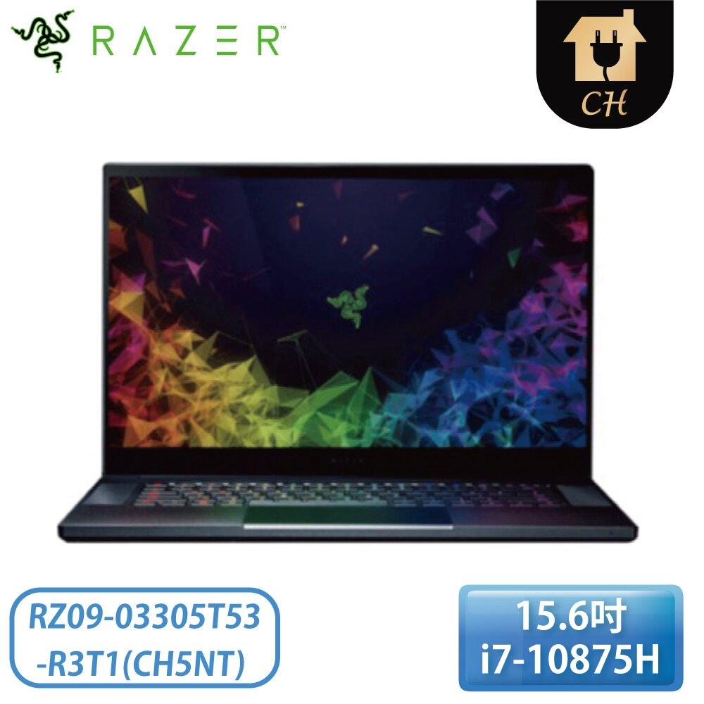 [Razer 雷蛇]15.6吋 電競筆記型電腦 RZ09-03305T53-R3T1(CH5NT)