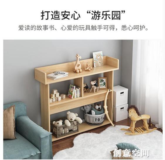 邊櫃 床頭櫃置物架簡約臥室收納架床邊床側儲物架夾縫小架子沙發邊櫃