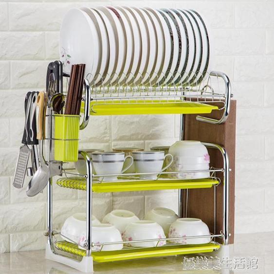 廚房用品置物架三層大容量瀝水架碗架碗筷收納盒刀架晾放碗碟盤架