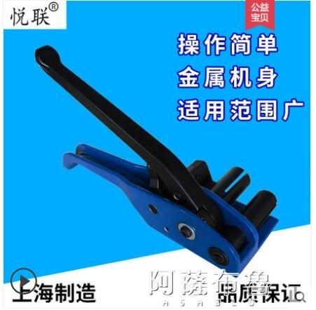 打包機 悅聯 XW50柔性聚酯纖維打包帶打包機拉緊器50mm