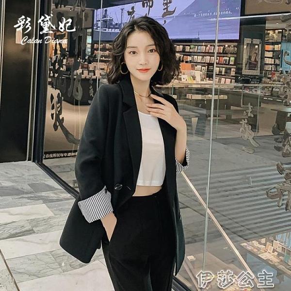 外套 chic網紅小西裝女春季韓版收腰顯瘦西服外套時尚氣質上衣潮【快速出貨】