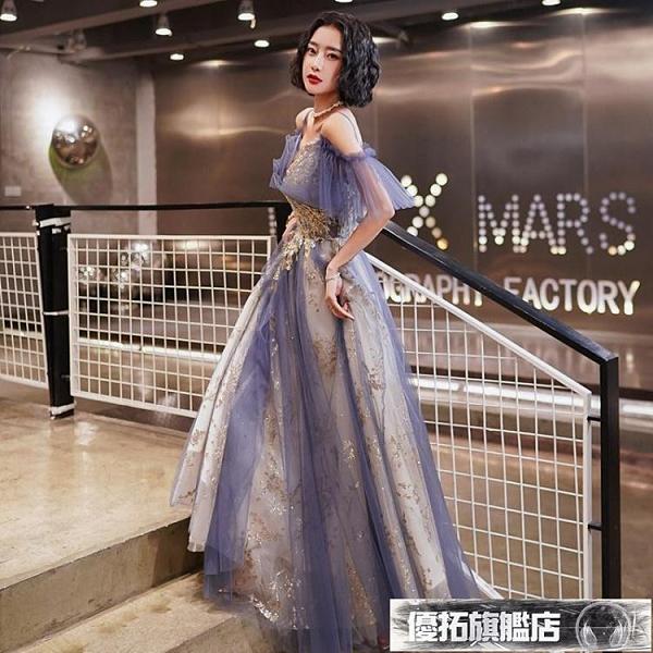 晚禮服 禮服2020新款超仙氣質時尚生日晚宴宴會閨蜜裝韓式晚禮服女伴娘服