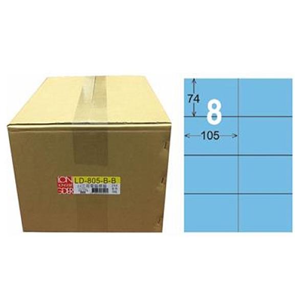 【龍德】A4三用電腦標籤 74x105mm 淺藍色 1000入 / 箱 LD-805-B-B