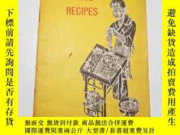 二手書博民逛書店罕見中國食譜Y4043 出版1957