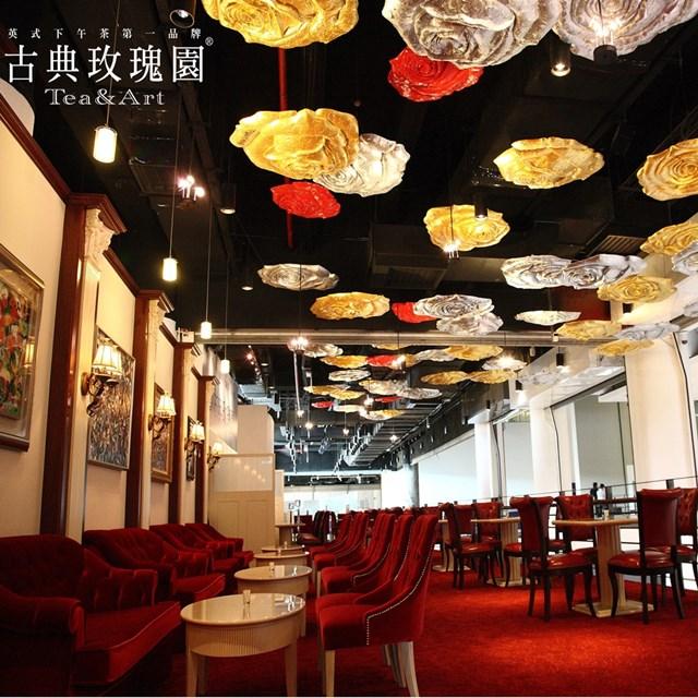 【全台多點】古典玫瑰園-小王子經典雙人下午茶套餐