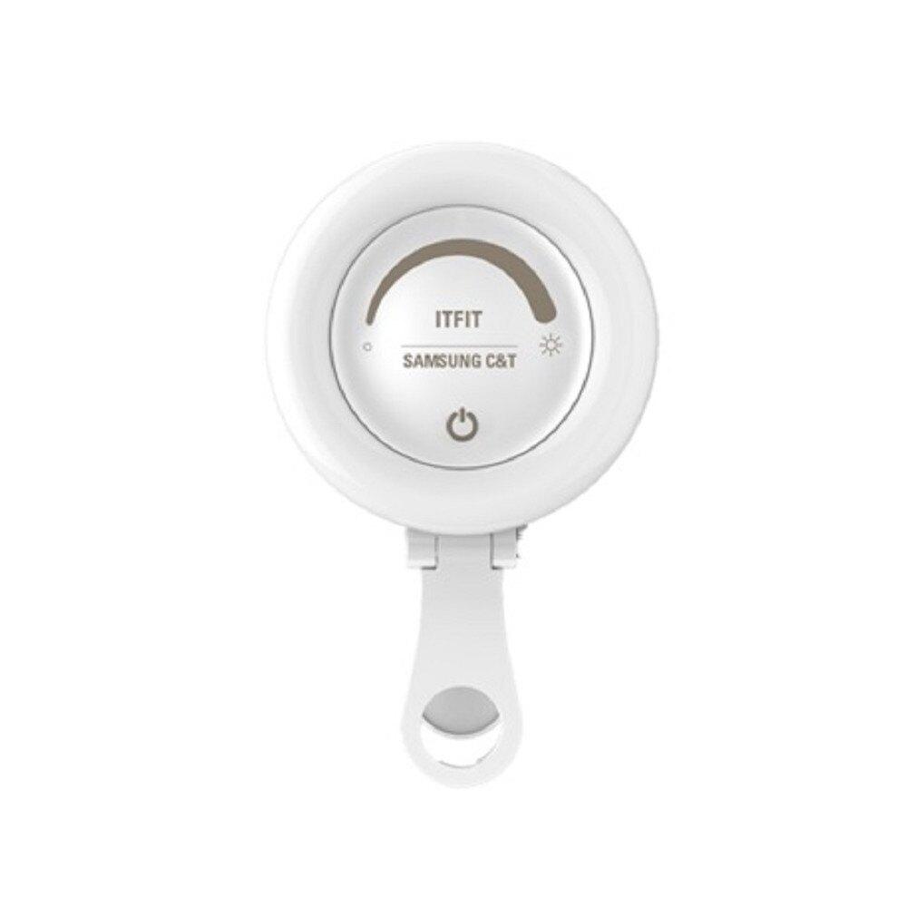 ITFIT-多段式補光燈