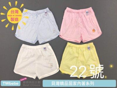 《貝灣》雙園 純棉運動短褲 ~22號賣場~ 1923509 單層棉 透氣 學習褲 TU 台灣製造