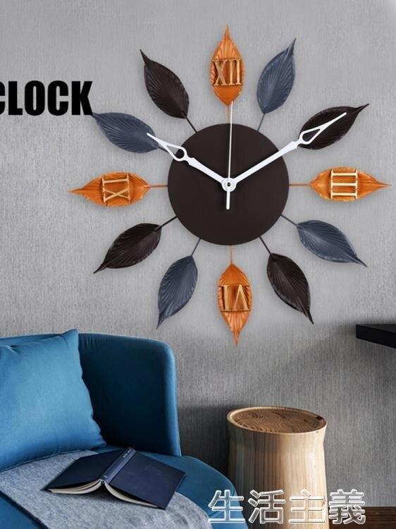 掛鐘 掛鐘客廳個性創意時尚ins現代簡約家用大氣掛表北歐鐘表藝術時鐘 MKS 秋冬新品特惠