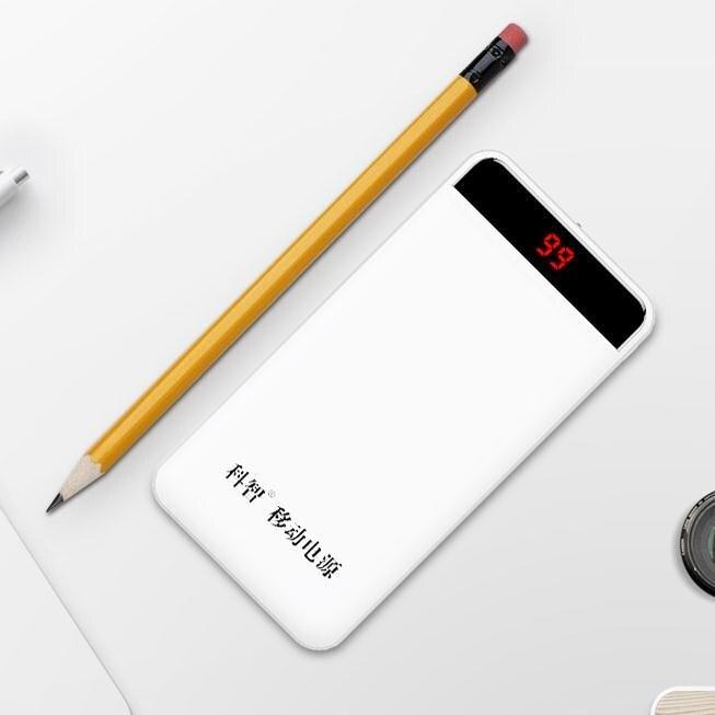 移動電源 20000毫安聚合物大容量智慧手機通用便攜移動電源正品快充閃小巧超薄專用適用于