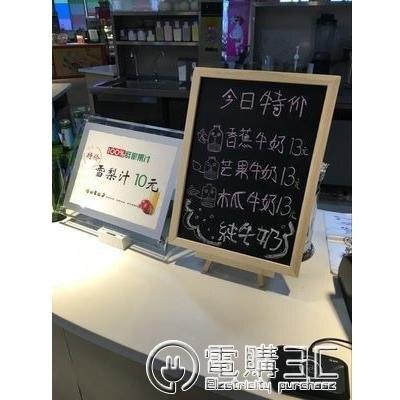 桌面迷你支架立式小黑板店鋪餐廳吧臺宣傳價格牌超市廣告黑板 10月大促
