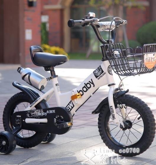 兒童自行車 兒童自行車2-3-4-6-7-8歲男孩女寶寶童車12-14-16-18寸小孩腳踏車 DF