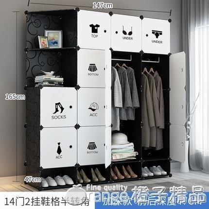簡易衣櫃組裝布藝現代簡約櫃子出租房仿實木收納掛塑料家用布衣櫥