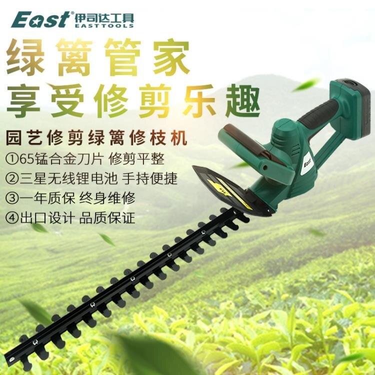電動茶樹修剪割草機充電式綠籬園藝綠化剪刀茶葉修剪機剪草機園林 樂樂百貨