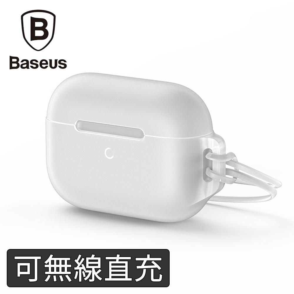 Baseus倍思 蘋果AirPods Pro 果凍矽膠掛繩耳機保護套 透白