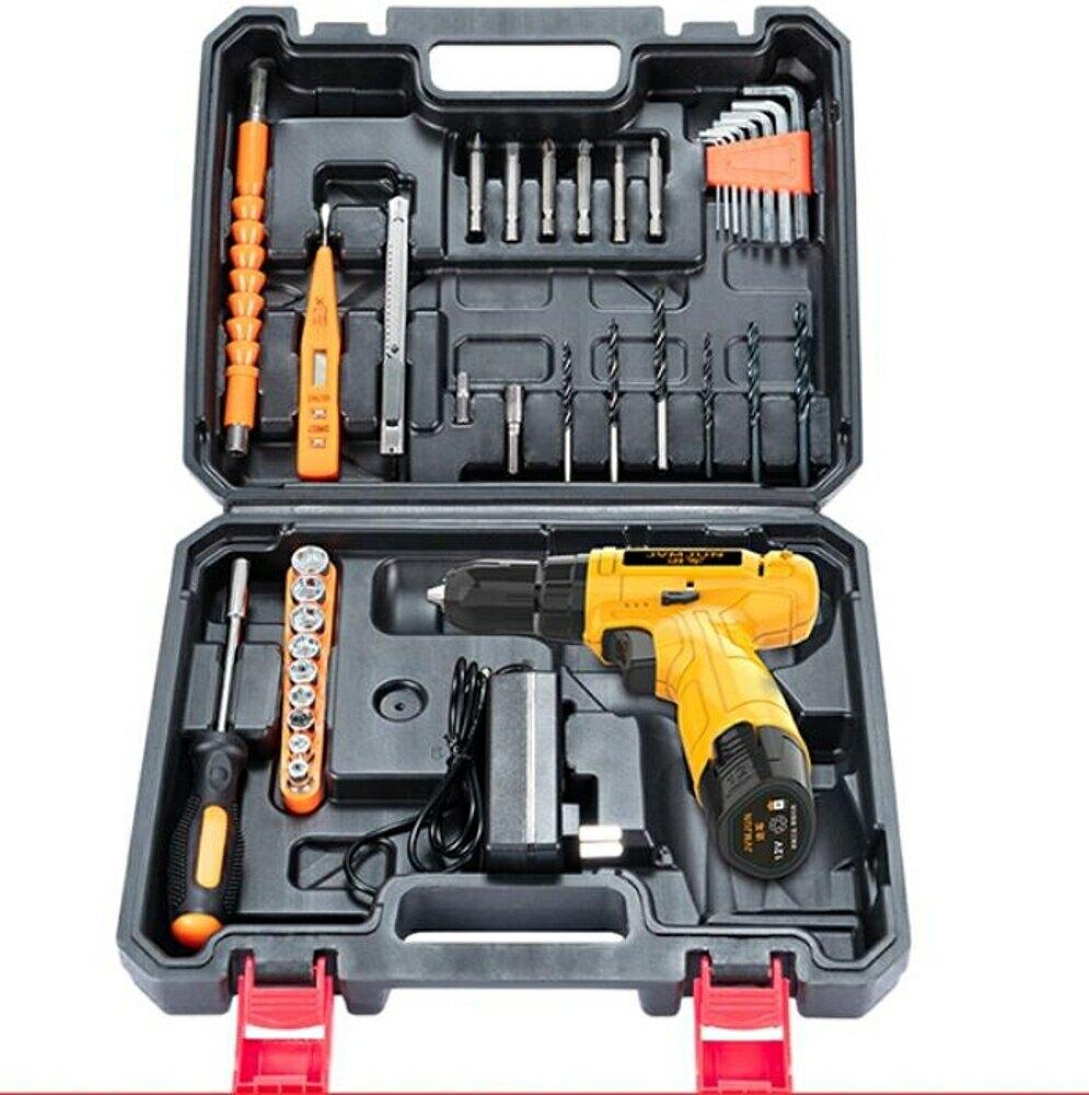 電工具套裝 家用電鉆電動手工具套裝五金電工專用維修多功能工具箱木工套