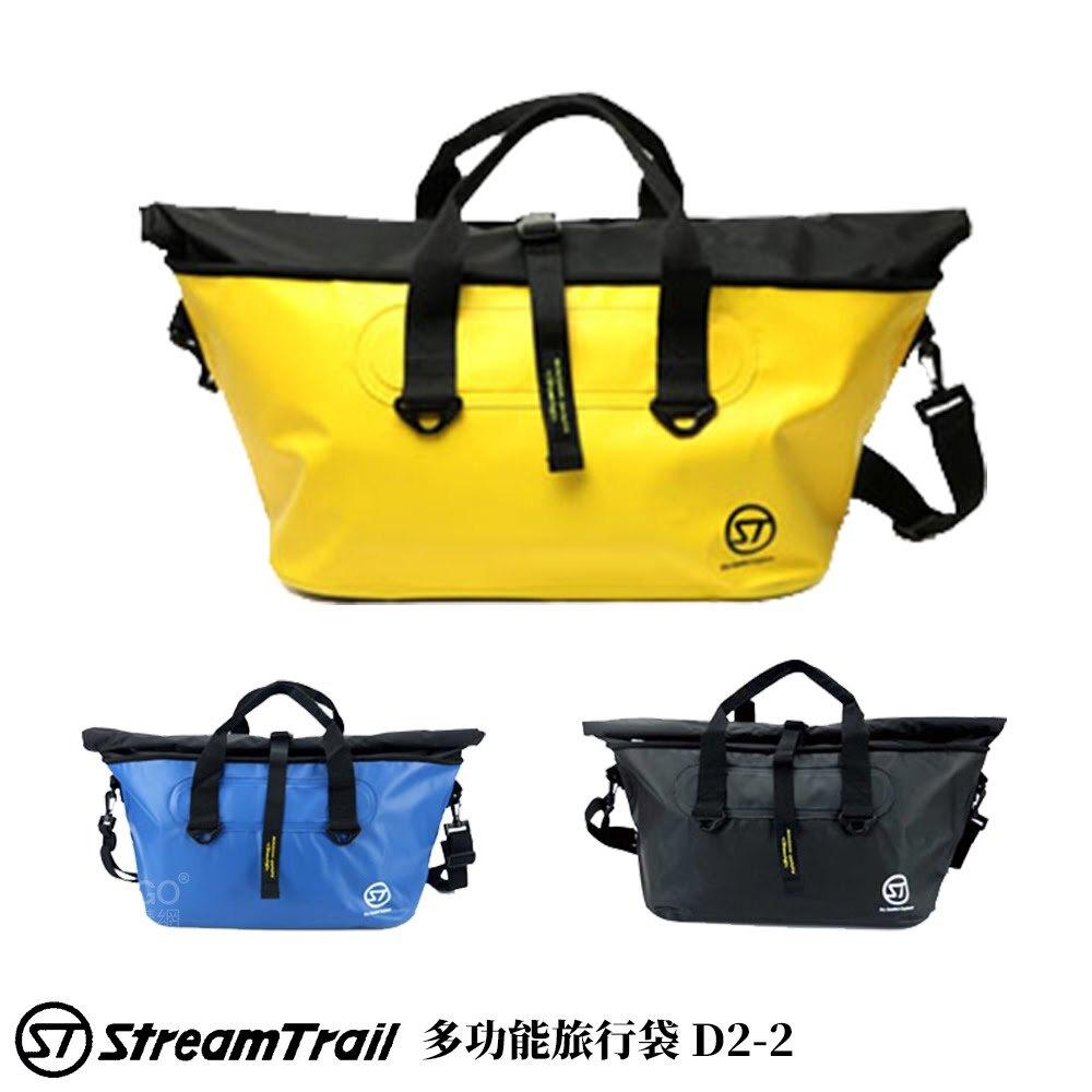 日本潮流〞CARRYALL多功能旅行袋23L D2-2《Stream Trail》手提袋 手提包 側背袋 側背包