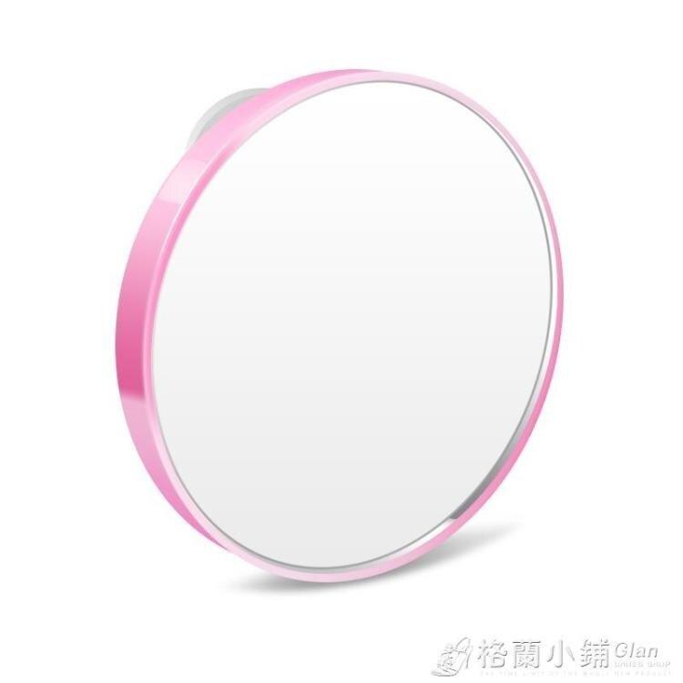 化妝鏡高清高倍放大鏡子十倍15倍毛孔擠痘痘工具粉刺針去黑頭神器 中秋節