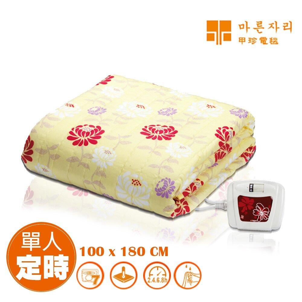 【韓國甲珍】韓國進口 恆溫/定時纖維布料電毯 (單人) NHB-301P01-T