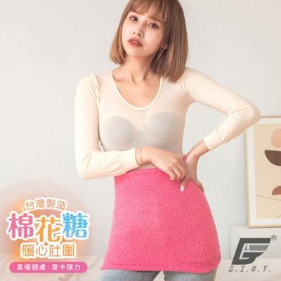 GIAT台灣製超細棉柔萊卡彈力保暖肚圍(大段)-桃紅