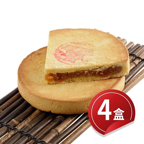 《好客-順利餅舖》大餅-柑橘酥(1入/盒),共四盒(免運商品)_A066004