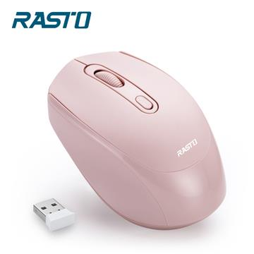 RASTO RM10超靜音無線滑鼠-粉(R-PCA010PK)