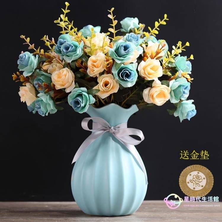 [免運活動]小清新陶瓷花瓶創意時尚簡約現代客廳餐桌電視柜干花花插花器擺件