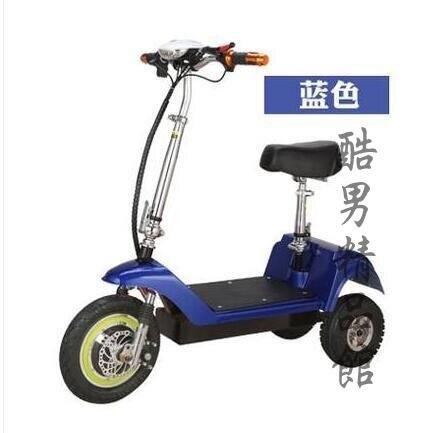 迷你電動三輪車成人女性折疊電動車小型三輪電瓶車接送孩子代步車 樂樂百貨
