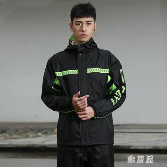 雨衣雨褲套裝男士全身分體防水加厚電瓶車雙層騎行防暴雨雨衣TA4909