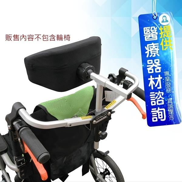來而康 康揚 手動輪椅 多功能頭靠系統 KE-HR10