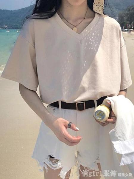 短袖T恤 2020夏季韓版潮流新款韓版寬鬆百搭休閒顯瘦網紅V領純色短袖T恤女 元旦狂歡購