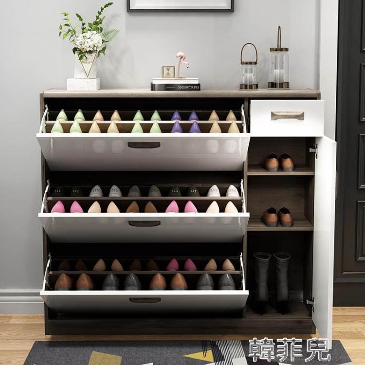 鞋櫃 現代超薄翻斗鞋櫃簡約客廳門廳櫃大容量玄關多功能儲物櫃門口鞋櫥