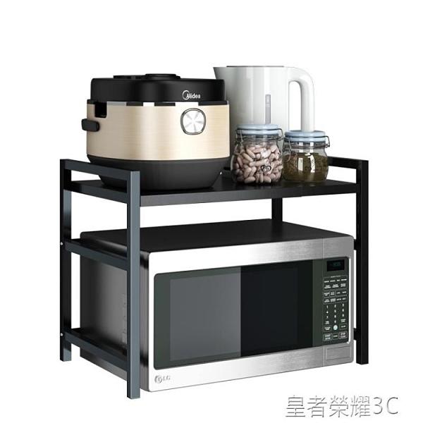 微波爐置物架 可伸縮廚房置物架微波爐架子烤箱收納家用雙層台面桌面電飯鍋櫥櫃YTL 年終鉅惠