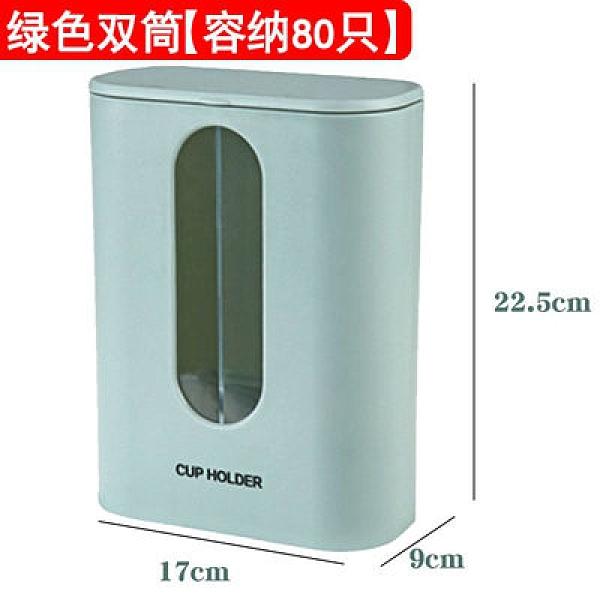 取杯器 一次性杯子架自動取杯器紙杯架水杯置物架家用單筒架子飲水機杯架T