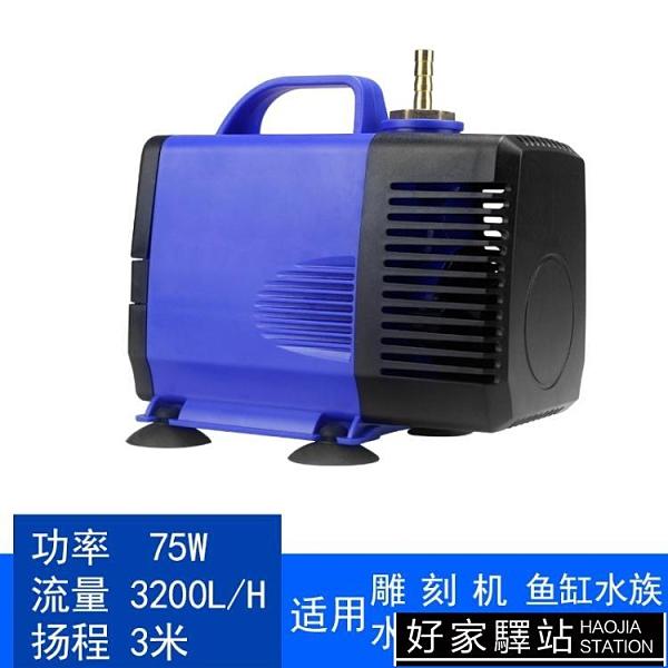 水鑚泵潛水泵專用家用抽水泵220v小型微型抽水機打孔水泵棒磅水泵