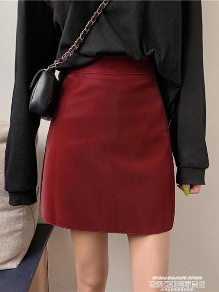 小皮裙 高腰皮裙新款秋冬季黑色a字裙短裙女酒紅色半身裙包臀裙裙子 新品