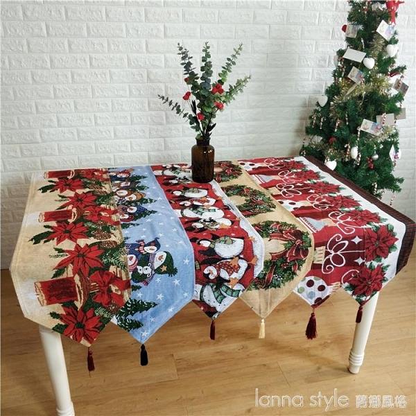 美式現代時尚聖誕節桌旗中美式餐桌茶几電視櫃長桌巾裝飾蓋布 新品全館85折