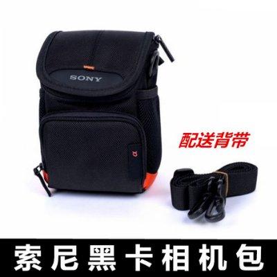 索尼RX100 黑卡相機包DCS-rx100 M2 M3 M4 M5單肩微單包 攝影包