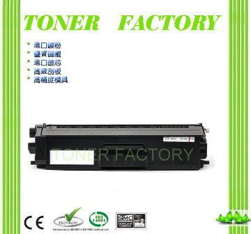 【TONER FACTORY】Brother TN-359BK /TN359 黑色高容量相容碳粉匣