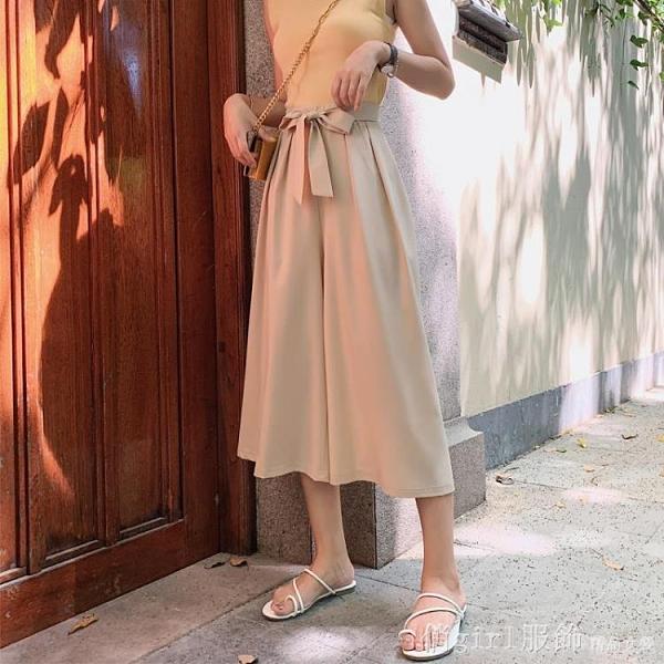 裙褲女夏墜感雪紡寬褲女2020新款韓版高腰垂感顯瘦七分休閒褲子