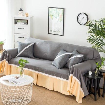 沙發套 純色沙發布全蓋布沙發罩巾三人組合網紅北歐沙發套罩全包