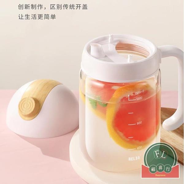 簡約玻璃大容量涼白開水杯涼水壺冷水壺家用耐高溫涼壺【福喜行】